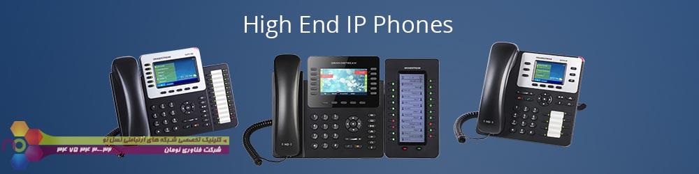 تلفن های تحت شبکه گرند استریم