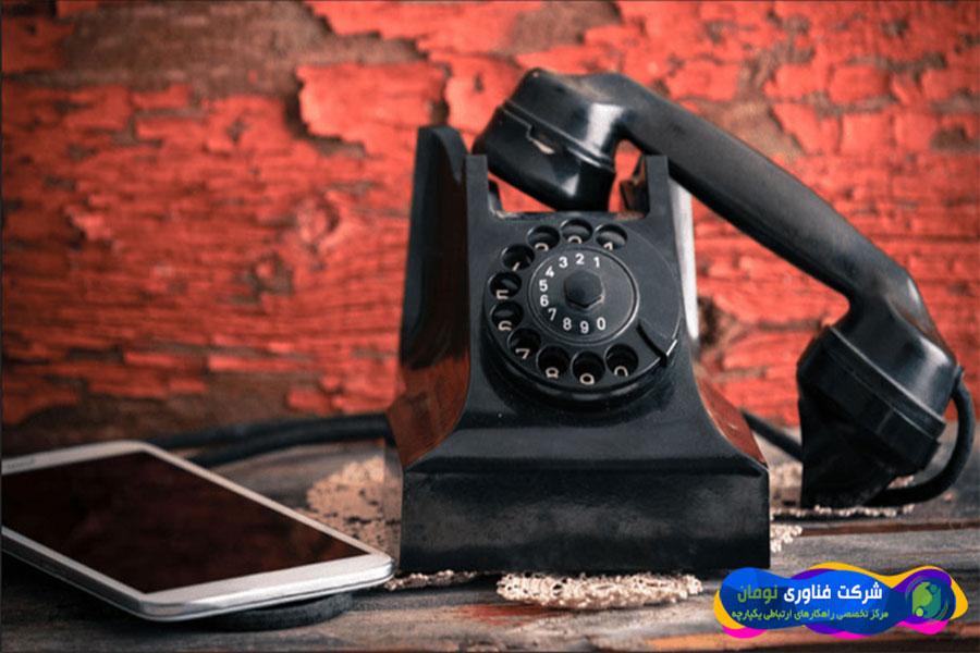 تلفن تحت شبکه ( تلفن voip ) و مقایسه با تلفن معمولی