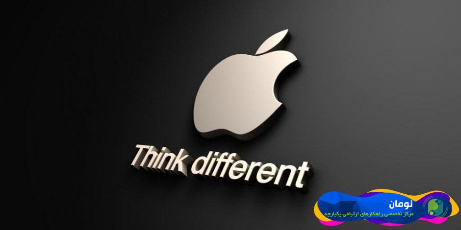 نمونه-متن-ivr-شرکت-اپل
