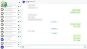 چت داخلی با امکان ارسال فایل